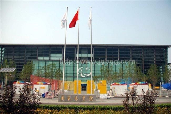国家体育馆11米旗杆工程