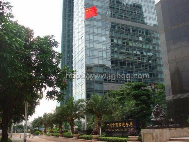 广州市国家税务局旗杆工程