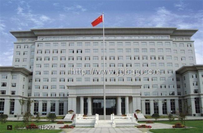 南京军区司令部29M旗杆工程