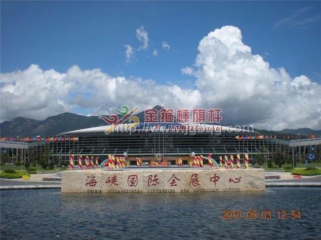 海峡国际会展中心旗杆工程