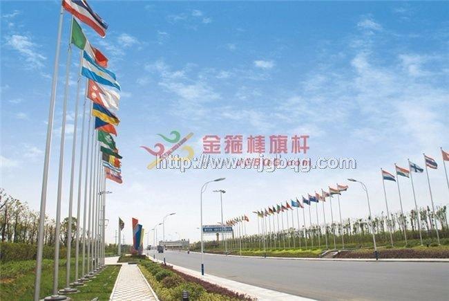 绍兴滨海开发区景观旗旗杆工程