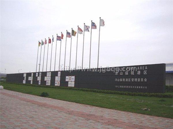 上海临港保税港有限公司电动旗杆15米旗杆案例