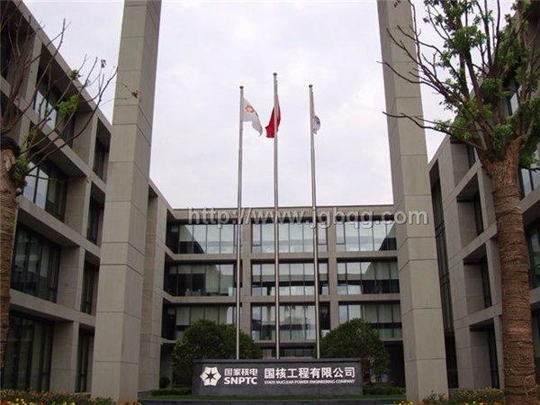 上海国核工程有限公司旗杆12米旗杆案例