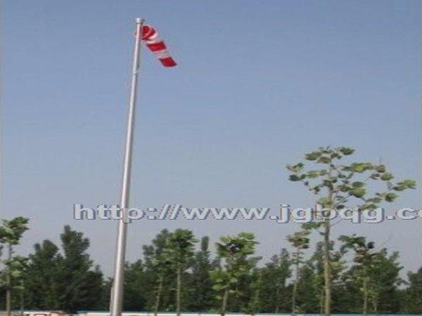 12米旗杆含风向袋